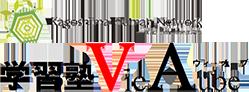 学習塾VieAube | お子様の人生に新たな時間(とき)を刻む